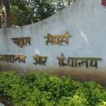 School Trip - Visit to MEG Base Camp