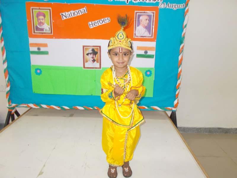 act as Krishna